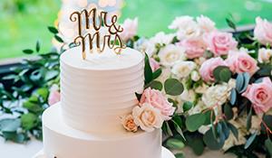 Gorgeous Wedding Cake Designs and Ideas