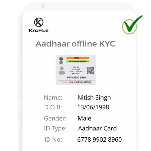Aadhaar offline KYC