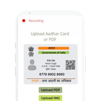 Upload aadhaar card